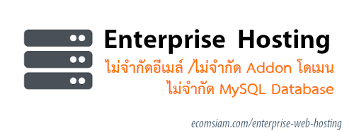 enterprise web hosting