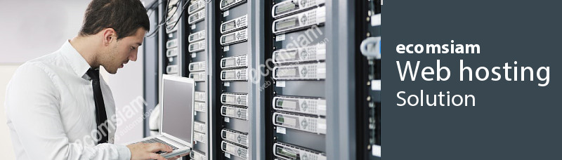 web hosting thailand solution-เว็บโฮสติ้ง-ไทย-best web hosting service in thailand call 02-9682665